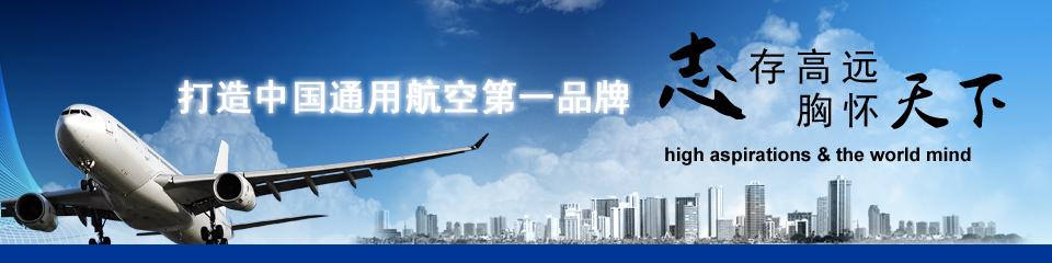 亚博平台网站航空
